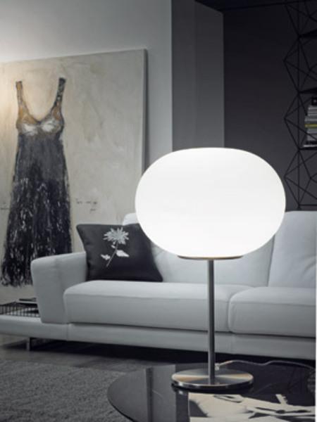 Vistosi Schlafzimmer Tischleuchten Lucciola, Metallisch, weiß, Glas, Metall günstig online kaufen